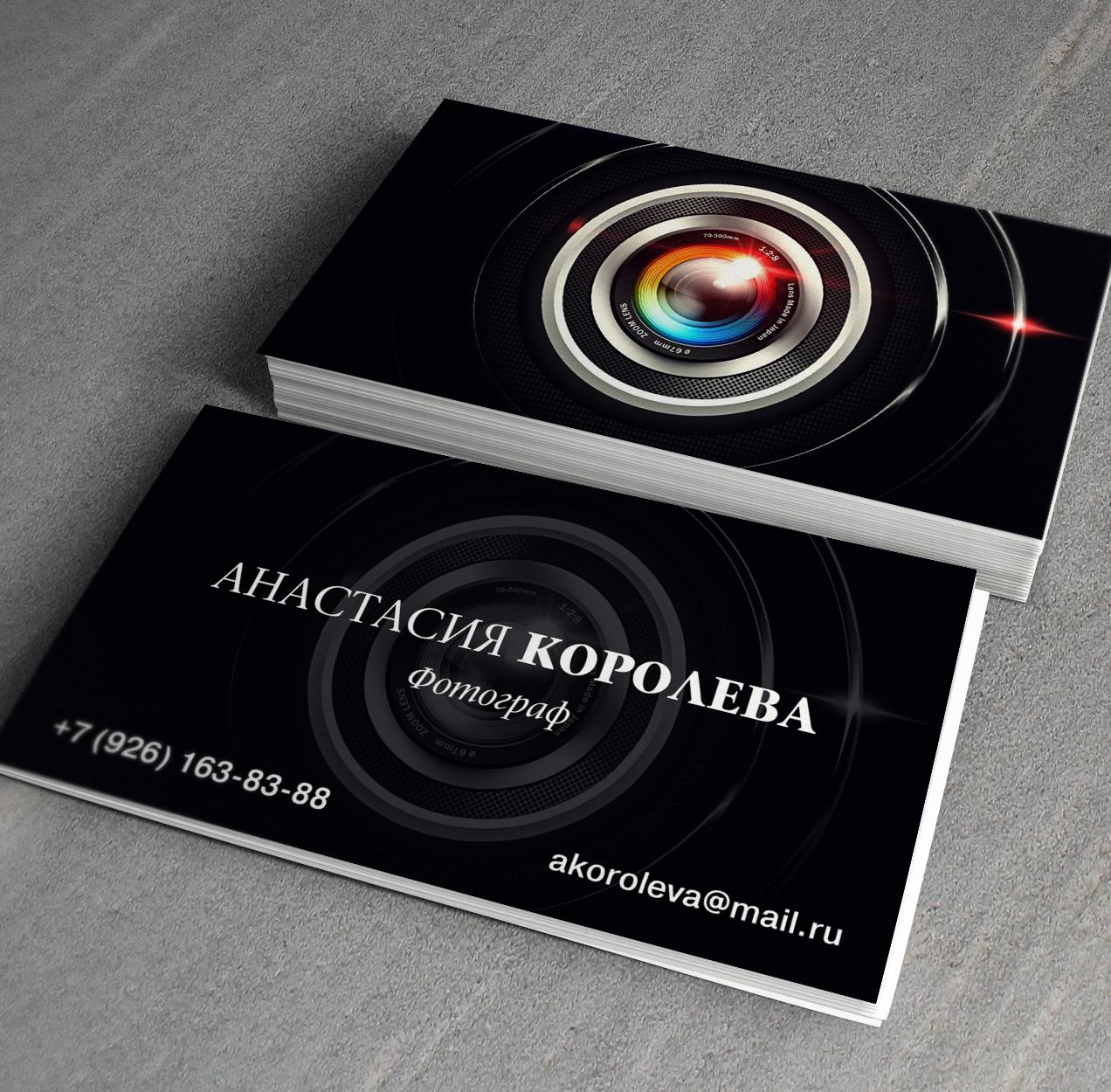 позволяет визитки профессиональных фотографов посещение